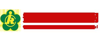 安徽慈善公益网-logo